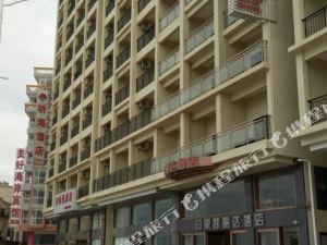 陽西沙扒灣銘居假日酒店