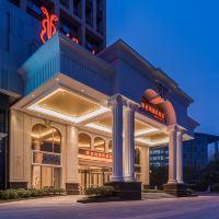 維也納國際酒店(重慶渝北區機場店)酒店預訂