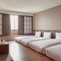 福泰桔子酒店(嘉義文化店)酒店預訂