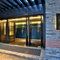 鉑格酒店(杭州西溪濕地店)酒店預訂