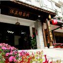 桂林沐蘭坊客棧
