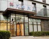 漢庭酒店(北京五棵松體育館店)