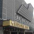 深圳雅園港口酒店(原雅園蛇口酒店)(Yayuan Port Hotel)