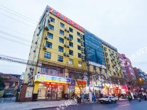 7天連鎖酒店(上海火車站店)