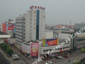 岳陽華容賓館
