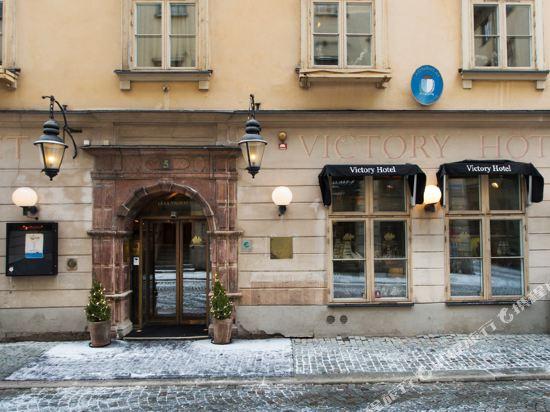 online massage stockholm södermalm