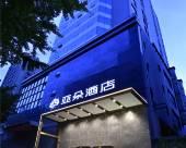 大連中山廣場地鐵站亞朵酒店