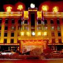 武威富華酒店