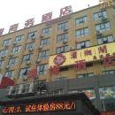 鄭州瑞海商務酒店