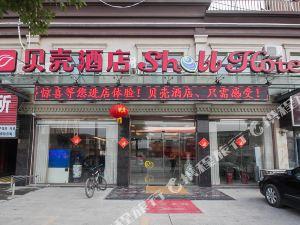 懷遠格林豪泰貝殼酒店(禹王西路店)