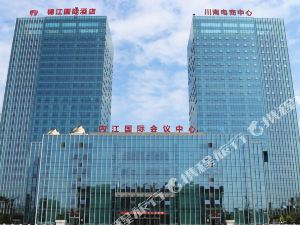 內江錦江國際酒店