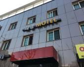 首爾希望汽車旅館