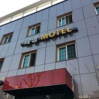 首爾希望汽車旅館酒店預訂