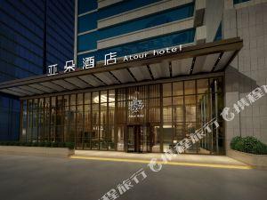 東營黃河路亞朵酒店