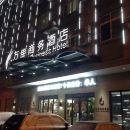 慈溪萬佳商務酒店