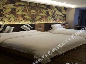 儋州3H好迷時尚酒店