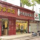 上海舒家賓館(Shujia Hotel)