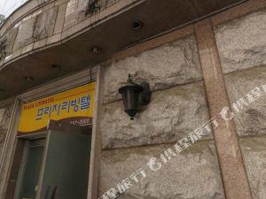 首爾PlazaLivingtel公寓(Plaza Livingtel Apartment Seoul)