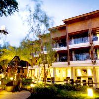 花築•清邁河畔酒店酒店預訂