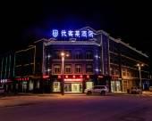 稻城優客萊酒店