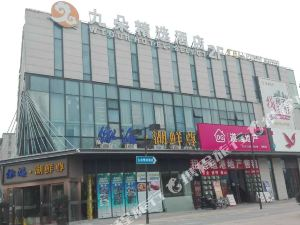 九朵精選酒店(上海臨港新城店)