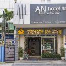 安恩公寓式酒店(An Hotel)