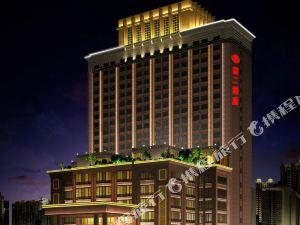 廉江羅二酒店