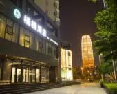 棲桐酒店(鄭州CBD會展中心店)