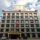 泰天大酒店(稻城金珠店)