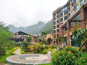 萬源鑫達國際養生谷酒店