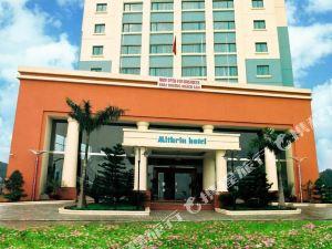 米斯林下龍灣酒店(Mithrin Hotel Halong)