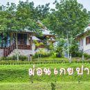拜縣戈艾山酒店(Mont Goei Pai)