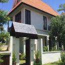 珍珠天堂峴港別墅(Pearl Paradise Villa Danang)