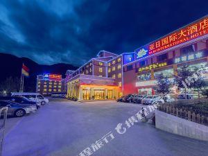 松潘亞日國際大酒店(原啟昱國際大酒店)