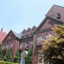 北野酒店(Kitano Hotel)