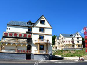阿爾山恒悅商務酒店