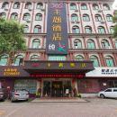 東莞365主題酒店