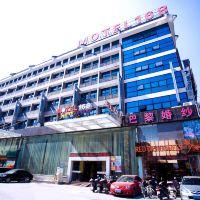 莫泰168(廣州白雲機場人和地鐵站店)酒店預訂