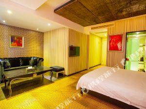 玉環威廉酒店