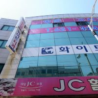 釜山Myeongmoon Namgu旅館酒店預訂