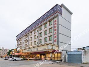 維納斯酒店(廣州新白雲國際機場店)(Vinas Hotel)