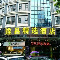 城市便捷酒店(上海延安西路地鐵站店)(原遂昌精選酒店)酒店預訂