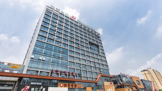 Jinjiang Inn (Suzhou Railway Station Huqiu)