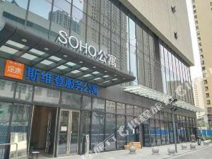 武漢途家斯維登服務公寓(王家灣龍陽村地鐵站人信匯店)