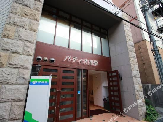 京橋中庭酒店