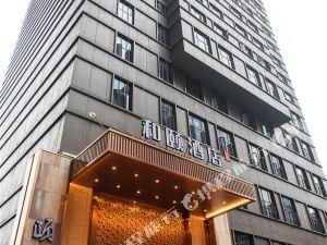 重慶解放碑洪崖洞和頤酒店