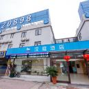 漢庭酒店(上海浦三路地鐵站店)(Hanting Hotel (Shanghai Pusan ​​Road Subway Station))