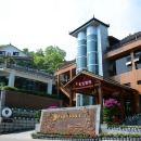 青城山睿宏國際養生溫泉酒店