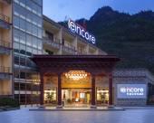 稻城亞丁華美達安可酒店
