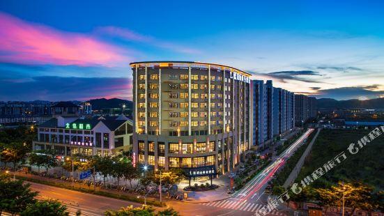 Pu'er Lanmeishan Business Hotel